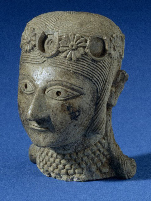 Neo-Assyrian Empire Carved Head