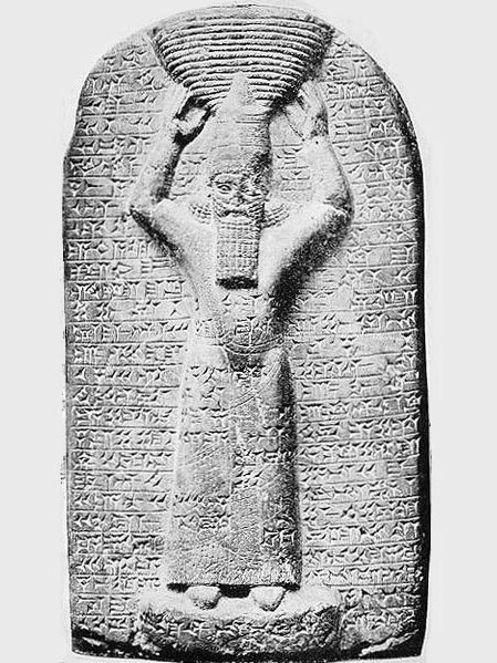 Neo-Assyrian Empire Stele of Ashurbanipal